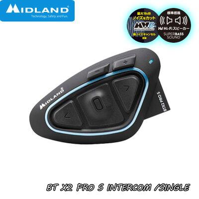 """MIDLAND/ミッドランドBTX2PROSシングルパックBluetoothインカム""""ミッドランドの2刀流モデル""""8011869203077"""