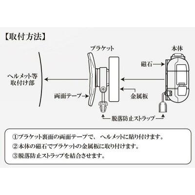 ★送料無料★Driveman(ドライブマン)BS-8ヘルメット装着型バイク用ドライブレコーダー