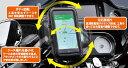 DAYTONA/デイトナ 94805/94806 バイク用スマートフォンケース 選べる2タイプ