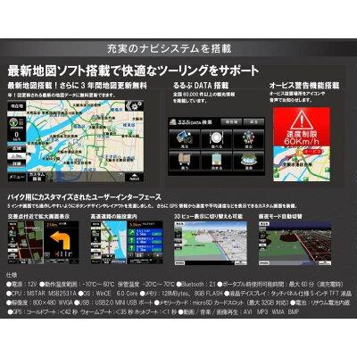 ★送料無料★ナンカイNNV-001Aオートバイ専用設計ポータブルナビ