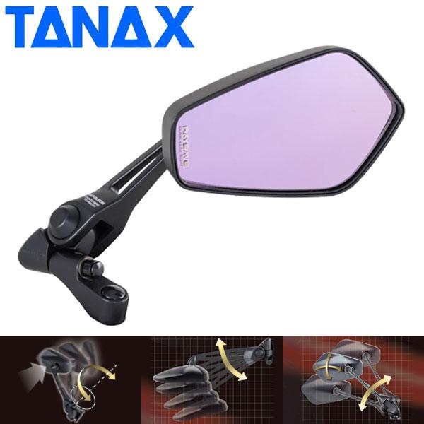 TANAX タナックス AOS3 シャークミラー3(1本分の価格です)