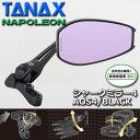 TANAX/NAPOLEON AOS4 シャークミラー4【ブラック】(左右共通/1本分の価格です)タナックス/ナポレオンミラー