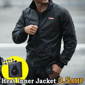 ★送料無料★ Heatech/ヒーテック ヒートインナージャケット 3.5AMP 防寒 電熱インナー
