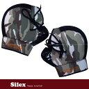 シレックス NHC-0013 ネオヒート ハンドルカバー カモフラージュ柄