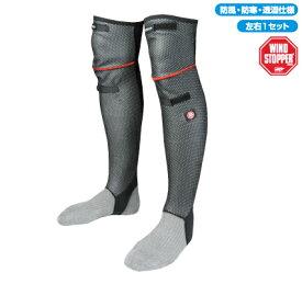 【ラフ&ロード/RR7946】 ウインドストッパー オーバーニー アンクルウォーマー