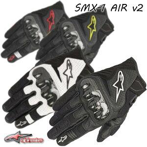 alpinestars/アルパインスターズ SMX-1 AIR v2 GLOVE/3570518(エスエムエックスワン エア-V2) エアメッシュ素材とパンチングレザーからなるスポーツメッシュグローブ
