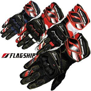 "Flagship ""FG-S206/Vanquish Glove"" プロテクターとパームスライダーを装備したレーシングパターンのハイスペック ヴァンキッシュグローブ バイク/オートバイ用 ライディングレザーメッシュグロー"
