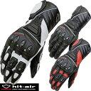 hit-air Glove R3 レーシングレザーグローブ 無限電光 ヒットエア