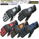 hit-air/YAMASHIRO Glove G7-Y プロテクター グローブ