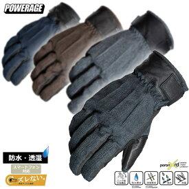 """POWERAGE """"PG-19251"""" アーバンスタイルウインターグローブ 冬グローブに、洗練された上質素材を指先まで 防寒・防水ライディンググローブ /パワーエイジ"""