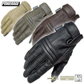 """POWERAGE """"PG-571"""" TAC レザーグローブ 頑強でやわらかな革が手を護る ライディングレザーグローブ /パワーエイジ"""