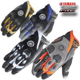 YAMAHA×FIVE【YAT36-F STUNT EVO】YAMAHA専用モデル FIVEのナンバーワン人気モデル!Stunt Evoの改良版 ライディンググローブ ヤマハ/ファイブ