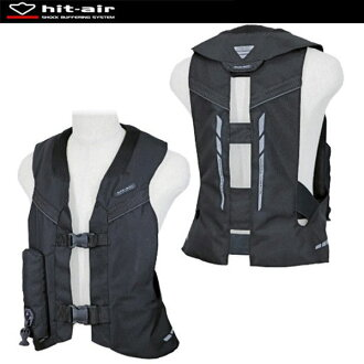 hit-air VHR integrated airbag and harness type endless lightning hit air airbag system with