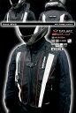 ★送料無料★hit-air Vest MV6 エアバッグメッシュベスト 無限電光 ヒットエア エアバッグシステム搭載