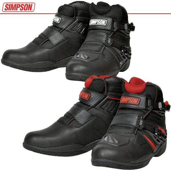 ★送料無料★SPB-301 SIMPSON シンプソン 防水ショートブーツ