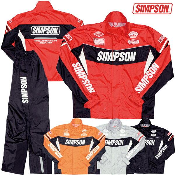 ★送料無料★シンプソン レインスーツ(上下セット) SRS-6191