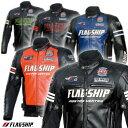 """★送料無料★Flagship/フラッグシップ """"FJ-W193 Ignite PU Leather Jacket"""" PUレザーとナイロンを組み合わせたハイブ…"""