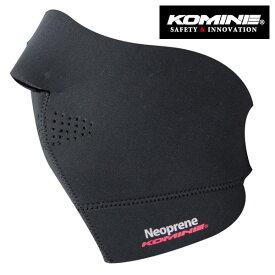 コミネ AK-046 ネオプレーン フェイスマスク KOMINE 09-046