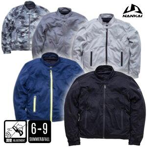 """NANKAI """"SDW-4131"""" Tシャツの上にもう1枚の信頼感 スーパーライトNEOメッシュジャケット バイク/オートバイ用 ライディングメッシュジャケット ナンカイ/南海部品"""