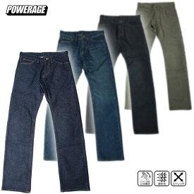 """POWERAGE """"PP-542"""" スマートライダースジーンズ 見た目は普通のジーンズ。中身はライディング「専用設計」バイク/オートバイ用ライディングパンツ /パワーエイジ"""