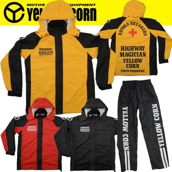 イエローコーン YBR-903 レインスーツ(上下セット)