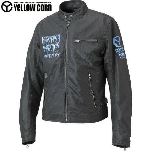 イエローコーン YB-8123 メッシュジャケット(ブラック/ブルー)