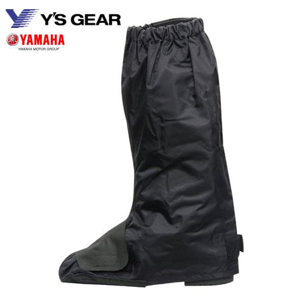 ワイズギア YAR26 レインブーツカバー フリーサイズ 90792-R034F
