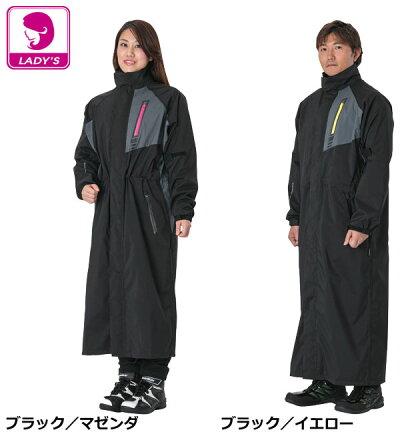 NANKAI/ナンカイ【SDW-9105】ストレッチポンチョスクーター専用で足もとまでしっかり防水
