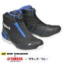 ★送料無料★YAMAHA×TAICHI 008 BOAメッシュライディングシューズ BLACK/ヤマハBLUE RSS008