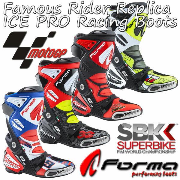 ★送料無料★Forma ON ICE PRO REPLICA RACING BOOTS フォーマ オン アイス プロ レプリカ レーシングブーツ Moto GP/SBK
