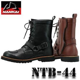 ★送料無料★NANKAI/ナンカイ 【NTB-44】街に溶け込むスタイリッシュ8ホール ライディングブーツ