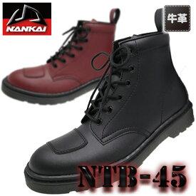 ★送料無料★NANKAI/ナンカイ【NTB-45】エアソールを搭載したライディングブーツ
