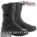 ★送料無料★アルパインスターズ ラドン ドライスター ブーツ Alpinestars RADON DRYSTAR BOOT