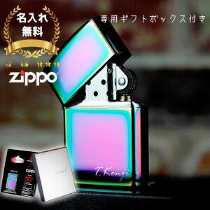 zippo 名入れ ライター ジッポ 彫刻 スペクトラム オイル メンズ 喫煙具 ジッポー 愛煙家 彼氏 誕生日 プレゼント ネーム 刻印 パープル 煙草 ギフト メッセージ