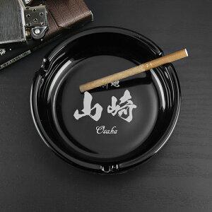 灰皿 名入れ ガラス 日本製 ブラック 卓上 誕生日 プレゼント ネーム 刻印 おしゃれ 煙草 ギフト ソーダガラス メッセージ 名前入り ギフト アイコス グロー 加熱式タバコ 喫煙具 キッチン イ