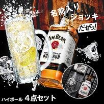 選べる2TYPE★深彫り名入れビールジョッキ