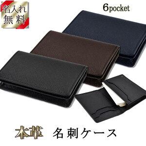 プレゼント 実用的 名刺入れ メンズ 本革 おしゃれ 名刺入れ 名入れ カードケース スリムプレゼント 名前入れ ギフト 名入れ カード入れ コンパクト 名刺 入れ カード 雑貨 ビジネス 普段使