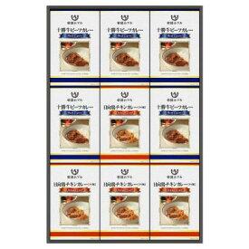 《あす楽》帝国ホテル 十勝牛・日向鶏カレーセット(TRC-50)レトルト グルメ スープ ギフト 詰め合わせ セット アップデート