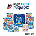 ライオン トップスーパーナノックスギフトセット LNW-30S 【送料無料】中元 ご挨拶 ギフト 洗剤 洗濯 日用品 贈り物 …