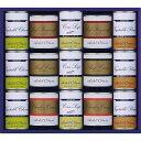 ホテルオークラ スープ缶詰・調理缶詰 詰合せ HO-100D スープ ギフト 詰め合わせ セット【送料無料】内祝 内祝い お返…