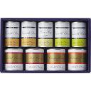 《あす楽》ホテルオークラ スープ缶詰・調理缶詰 詰合せ HO-50SH スープ ギフト 詰め合わせ セット【送料無料】190500…