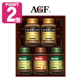 《あす楽》AGFインスタントコーヒーバラエティギフト E-30Fコーヒー ギフト セット 詰め合わせ ギフト 内祝 贈り物