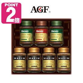 《あす楽》AGFインスタントコーヒーバラエティギフト E-50F 【送料無料】歳暮 コーヒー ギフト セット 詰め合わせ ギフト 内祝 贈り物