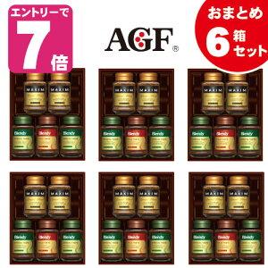 AGFインスタントコーヒーバラエティギフト E-30F 6箱セット おまとめ 【送料無料】インスタントコーヒー 歳暮 コーヒー ギフト セット 詰め合わせ ギフト 内祝 贈り物