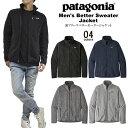 Patagonia パタゴニアベターセータージャケットpatagonia/newUSモデル アメカジ ストリート フリース極暖 軽量 アウト…