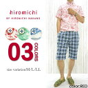 【RCP】hiromichi BY HIROMICHI NAKANO ヒロミチ バイ ヒロミチナカノボタニカル柄の麻シャツ variety/mpd/topsリネン 麻100% 高品質【AUTUMNSA