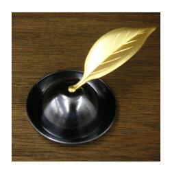 【ロウソク消し】木の葉【仏具各種】[仏具 ろうそく消し ローソク 火消し 供養]【メモリアルアートの大野屋】