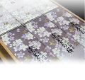 【線香(ギフト用)】【微煙】宇野千代のお線香薄墨の桜桐箱サック6入