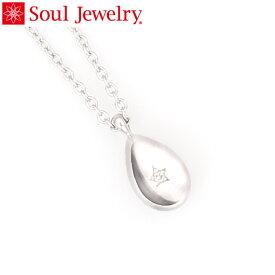遺骨ペンダント Soul Jewelry プチウフ シルバー925 『ダイヤモンド』