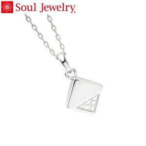 遺骨ペンダント Soul Jewelry キューブ カット Pt900 プラチナ 『ダイヤモンド』 (予定納期約4週間)